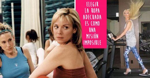 15 Cosas que las chicas de CDMX que nunca han ido al gimnasio jamás entenderan