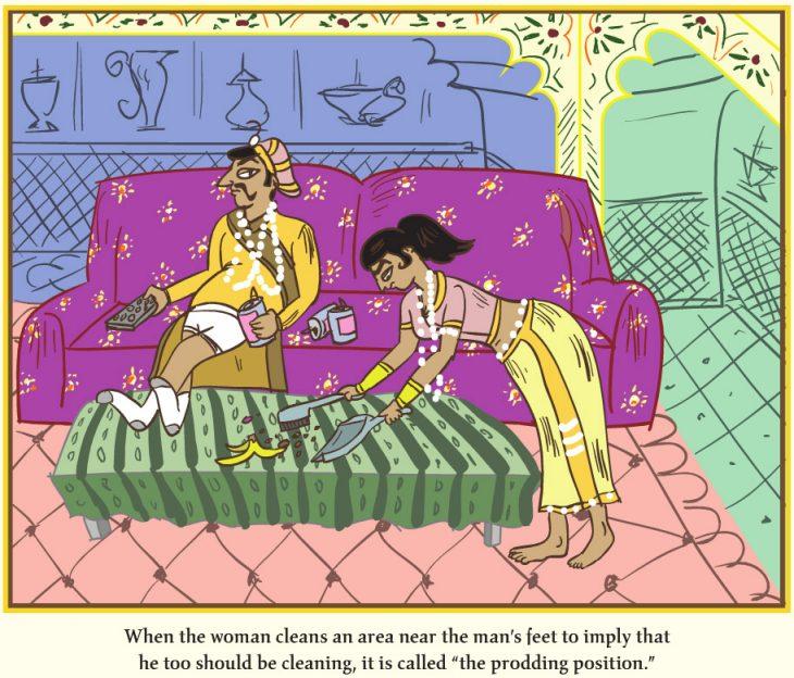 caricatura de la parodia del kamasutra donde los dibujos hacen el aseo de la casa