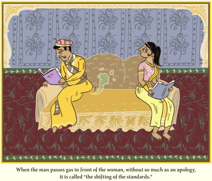 caricatura de la parodia del camasutra donde los dibujos están sentados leyendo un libro