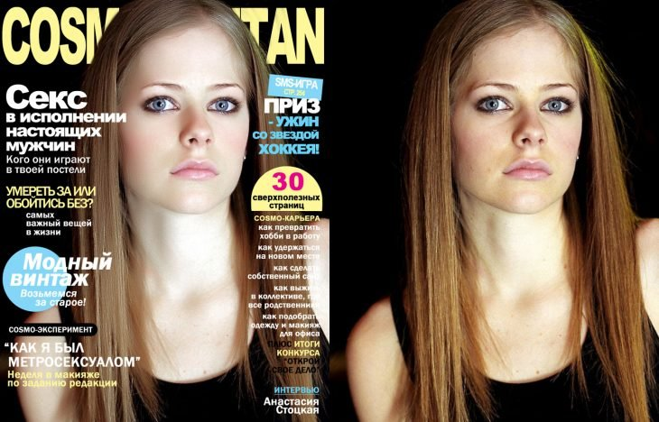 Avril Lavigne con y sin photoshop