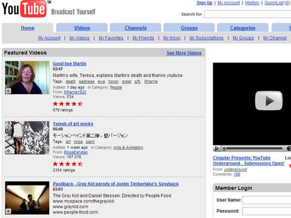 pantalla youtube 2005