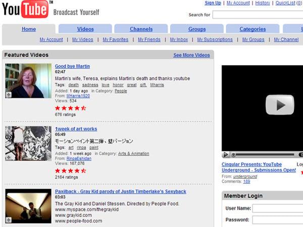 pantalla youtube 2005