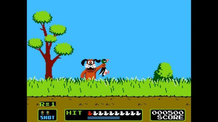 Video juego donde tenias que matar patos y tenia un perro risueño