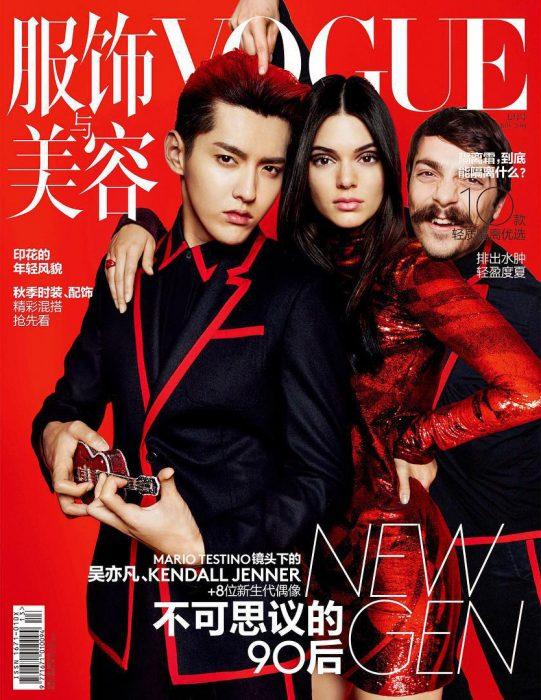 Chico apareciendo de manera divertida en una portada de revista junto a Kendall Jenner