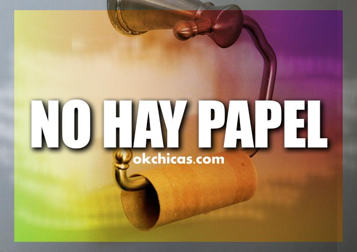 no hay papel