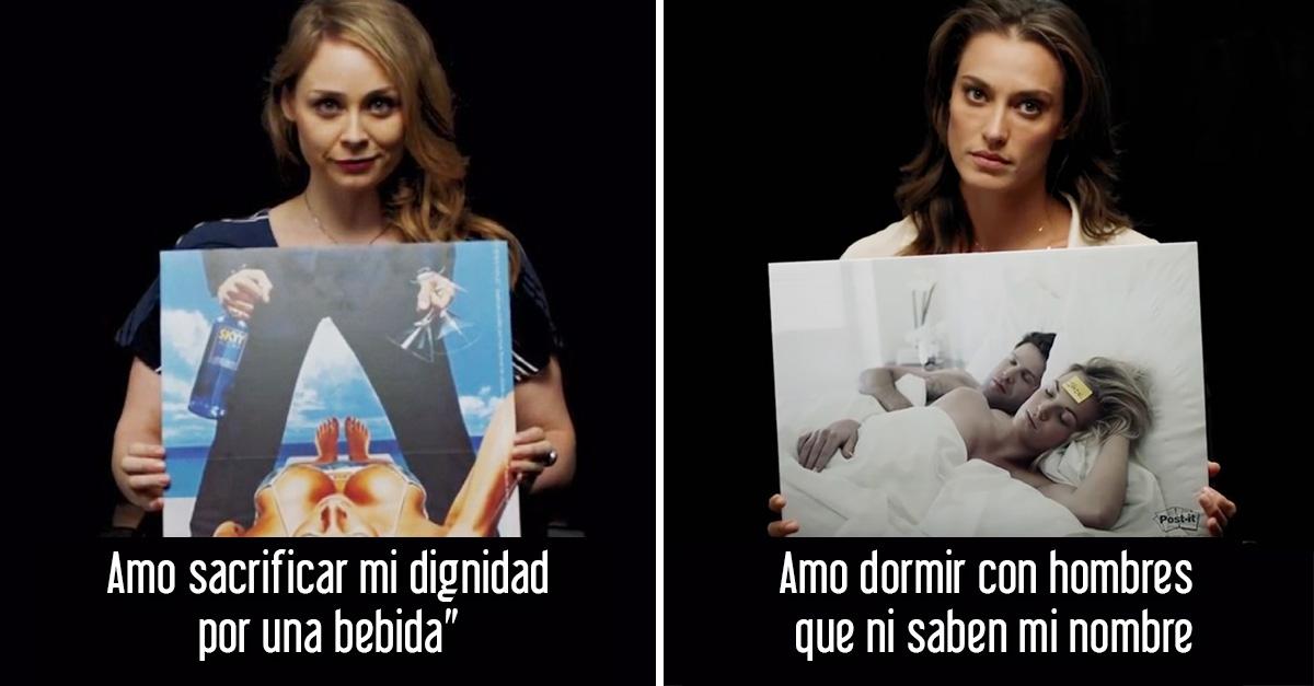 #WomenNotObjects, ¿somos las mujeres objetos sexuales para la publicidad?