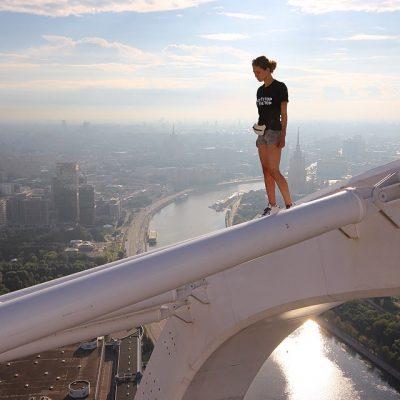 Foto en las alturas.