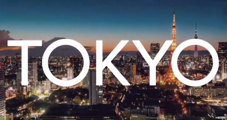 Video de presentación Tokio 2020