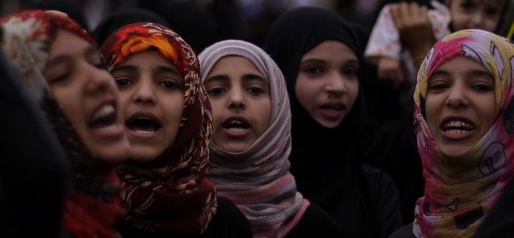mujeres de yemen
