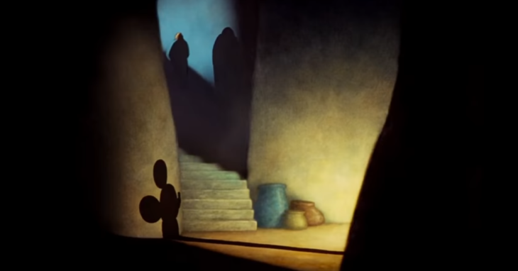imagen animada de cuarto oscuro y escaleras