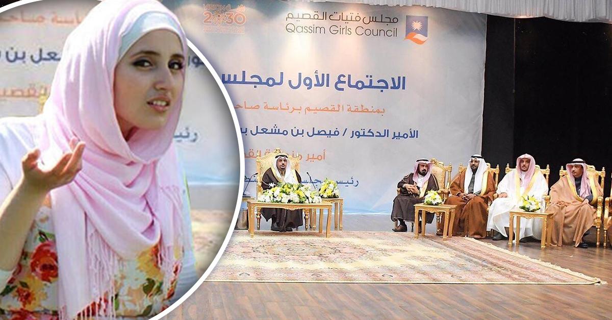 Arabia Saudita presenta su primer congreso de mujeres... sin mujeres
