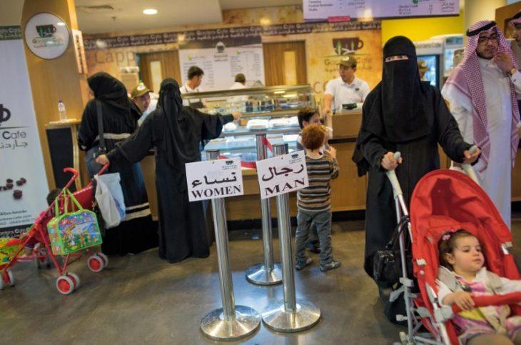 Mujeres árabes