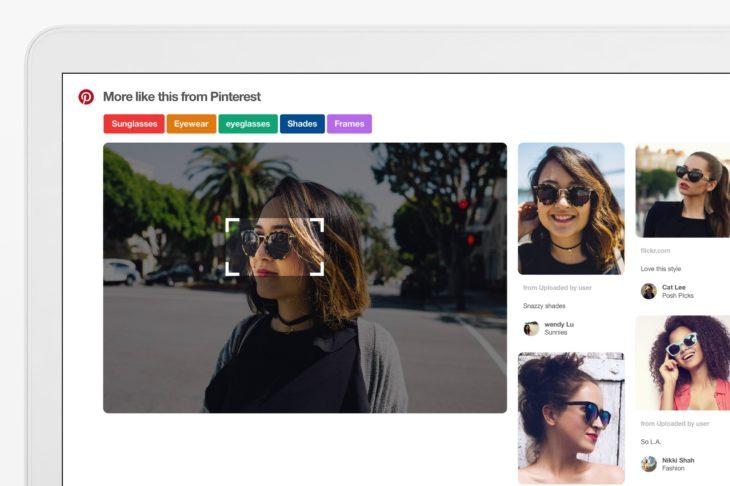 Aplicación de pinterest reconocimiento facial