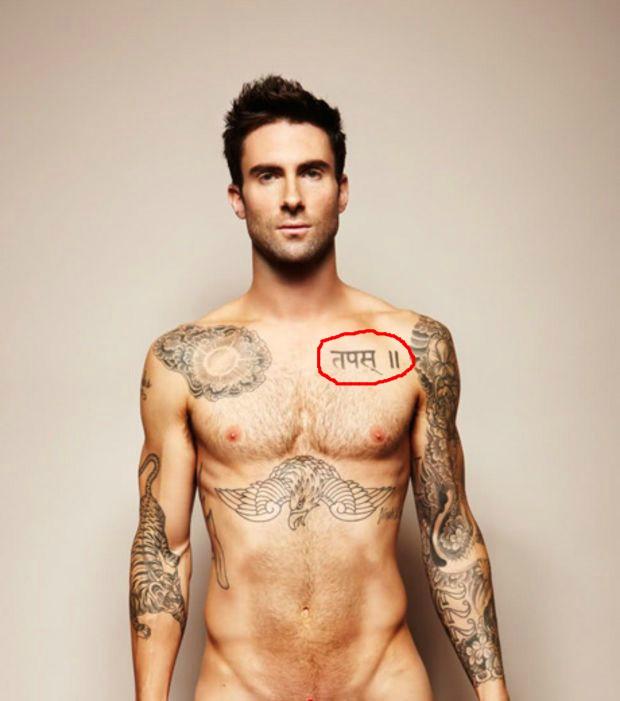 el tatuaje de adam