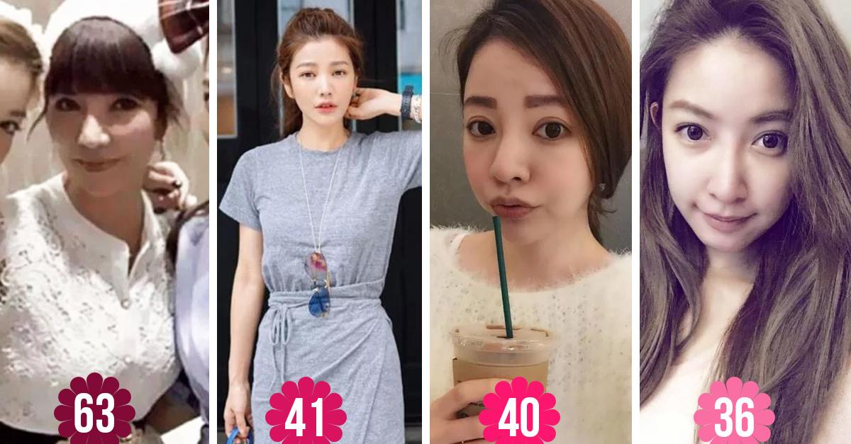 Conoce a las mujeres más grandes en cuerpos de jóvenes de Taiwan; tienen 63, 41, 40 y 36