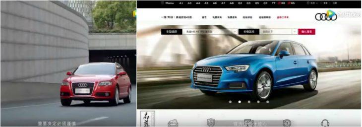 Audi comercial China