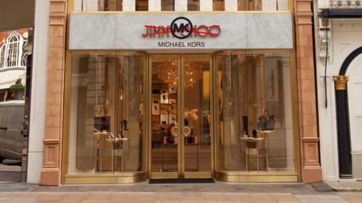 Tienda de Jimmy Choo que ahora pertenece a Michael Kors
