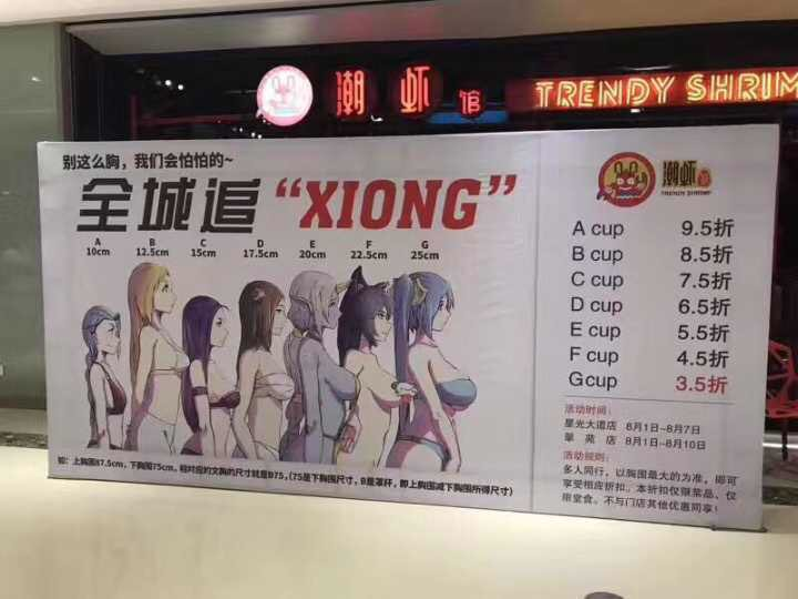 Restaurant chino descuentos segun tamaño pechos