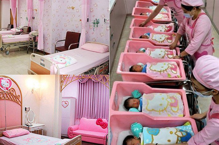 Hospital Hello Kitty en Taiwan