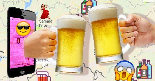 Esta app te ayuda a encontrar el compañero de copas perfecto; este si es un sueño hecho realidad