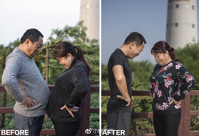 pareja de esposo posando de perfil