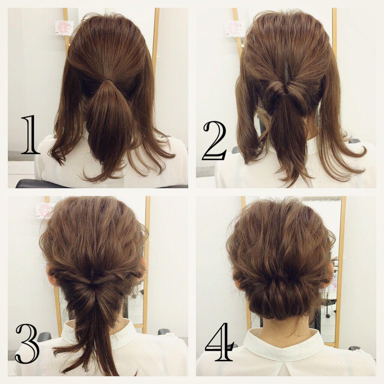 15 Peinados Para Melenas Que Te Daran Un Look Con Estilo
