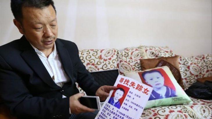 Hombre que se volvió taxista para encontrar a su hija desaparecida