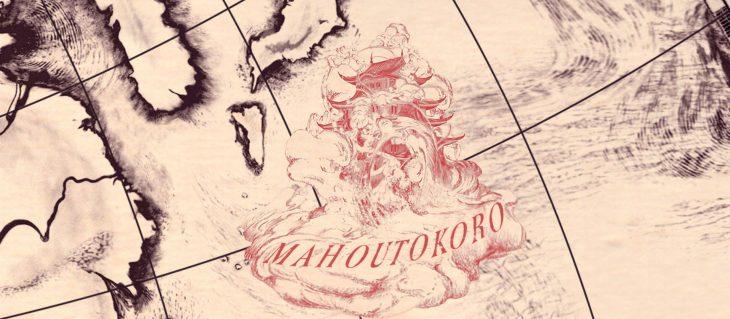 mapa con líneas rojas