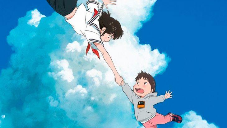 Poster de la película Mirai