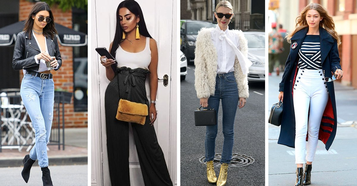 15 Outfits con pantalones de tiro alto