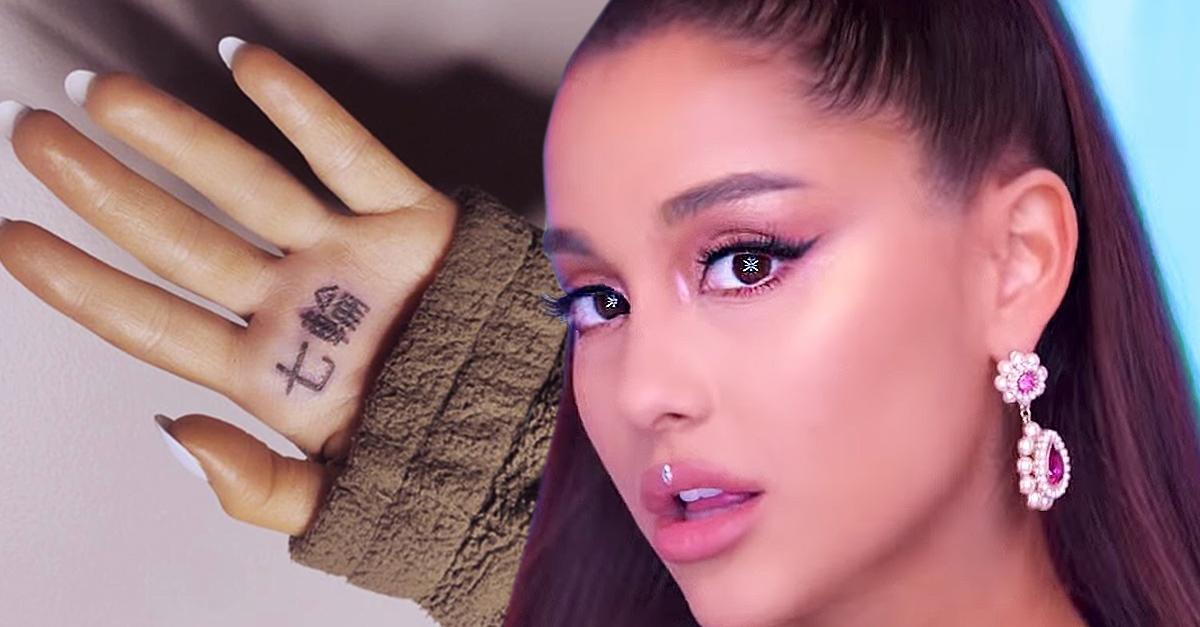 Ariana Grande fue víctima del traductor de Google y escribió mal su tatuaje en Japonés