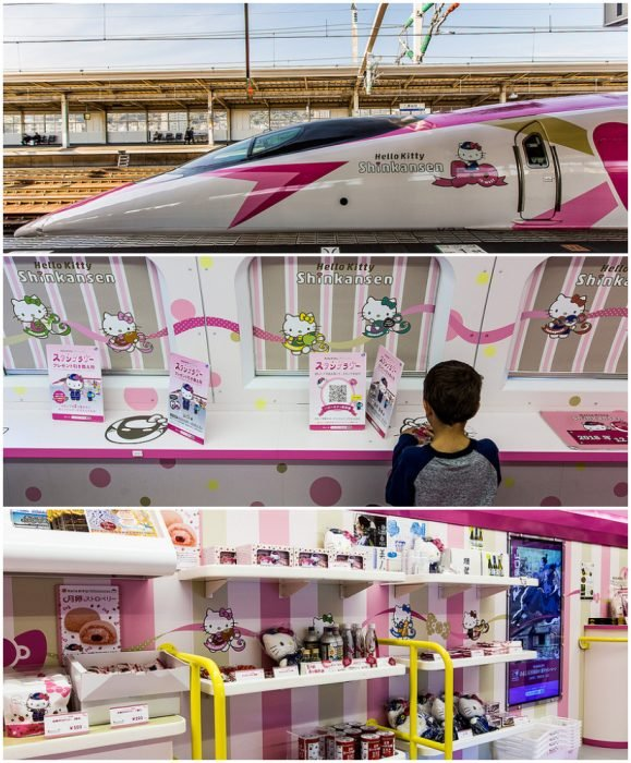 imagenes d etren bala Hello Kitty en el interior