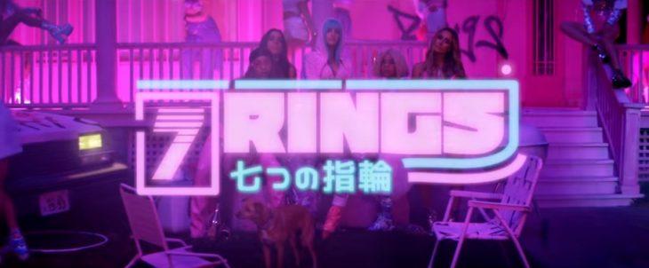 Ariana Grande fue víctima del traductor de Google y escribió mal su tatuaje en japonés, 7 rings