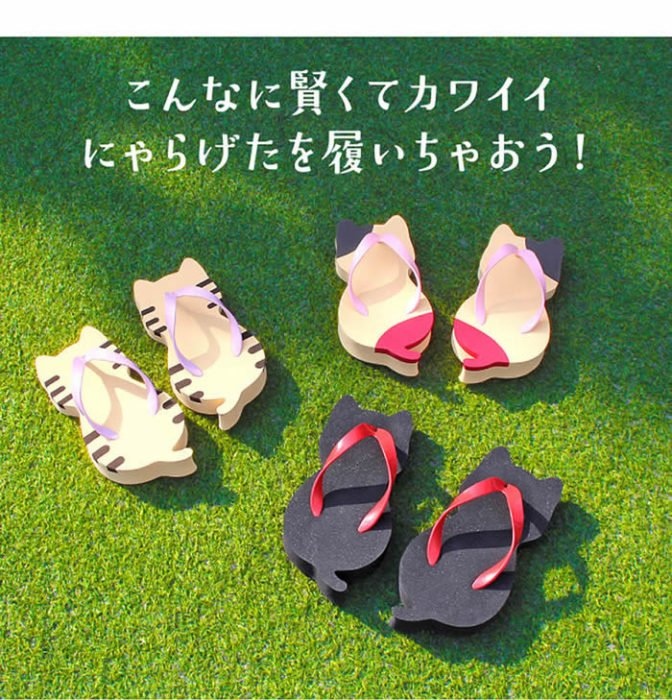 Sandalias estilo gato con diseños atigrados