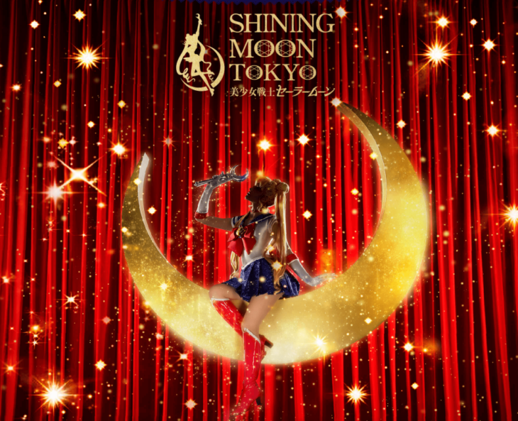 Restaurante temático de Sailor Moon abre sus puertas en Tokio; Serena Tsukino sentada en la luna