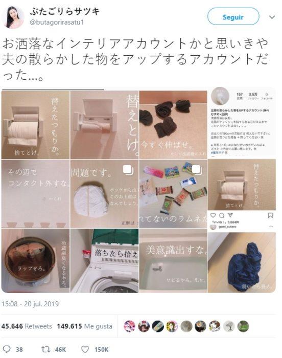 Mujer japonesa en Twitter