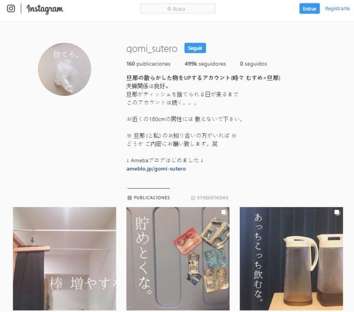 Qomi sutero en Instagram