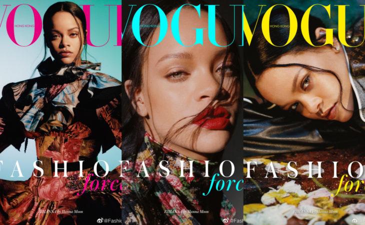 Rihanna en la portada de la revista de moda Vogue Hong Kong, septiembre del 2019
