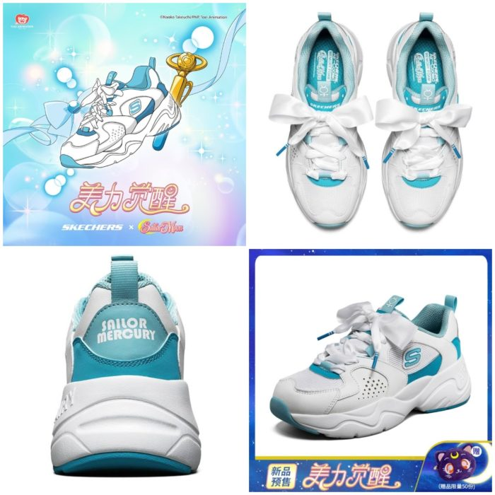 Skechers inspirados en Sailor Mercury