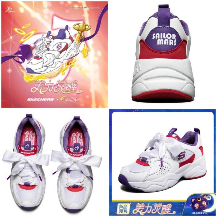 Skechers inspirados en Sailor Mars