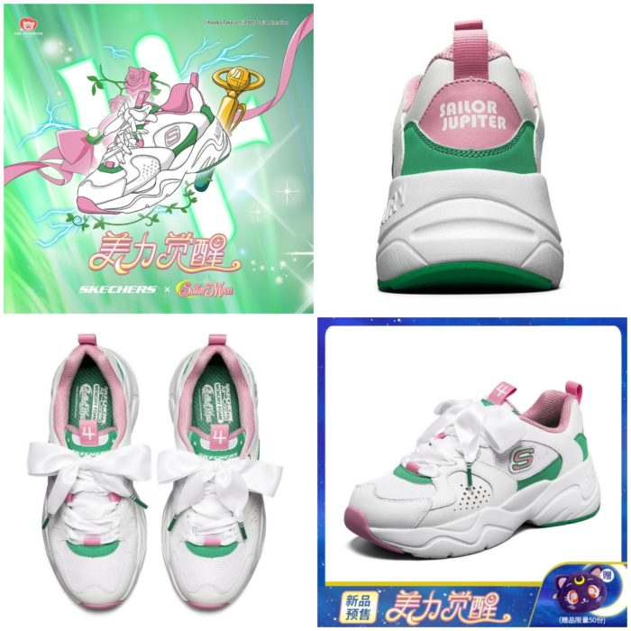 Skechers inspirados en Sailor Jupiter