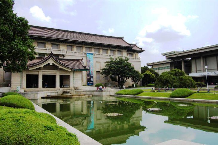 Fachada del Museo Nacional de Tokio