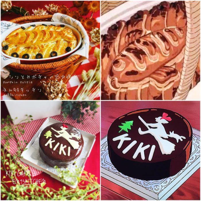 Recreación de comida de películas de Studio Ghibli pastel de chocolate y tarta de pescado