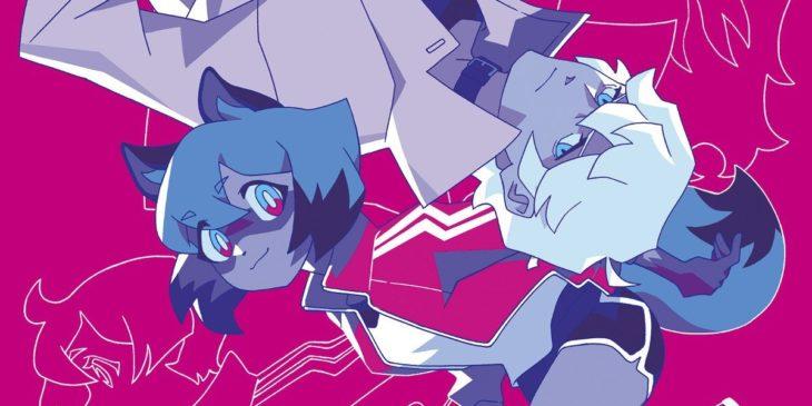 Dibujo animado de los protagonistas del anime BNA