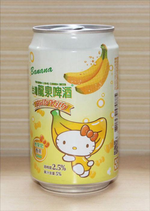 Cerveza de Hello Kitty sabor plátano