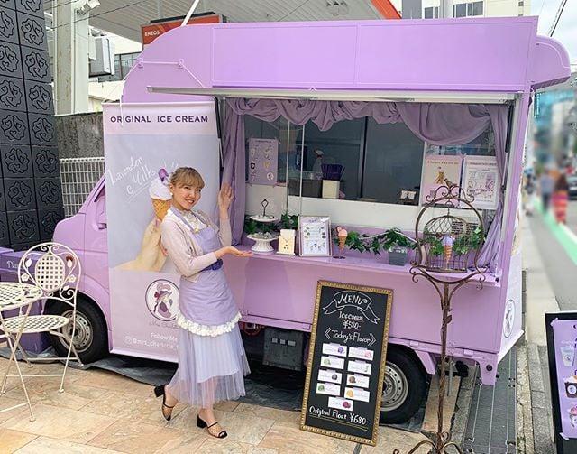 Food truck Mrs. Charlotte