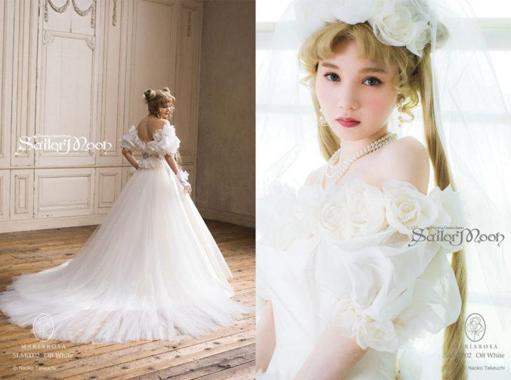 Vestidos de boda para novias inspirado en Sailor Moon; cosplay de Serena Tsukino