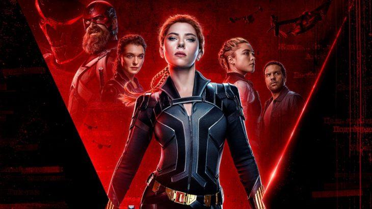 Poster de la película Black Widow