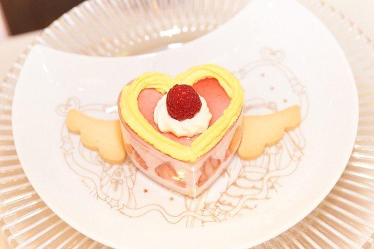 Pastelillo en forma del transformador de Sailor Moon