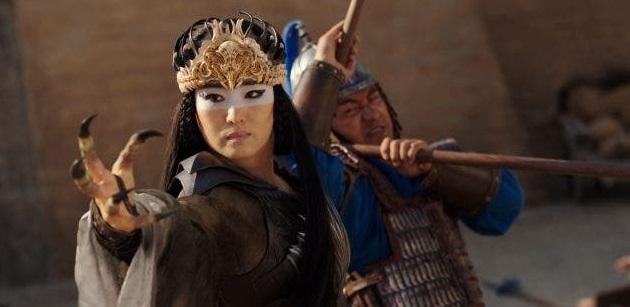 Xian Lang, la Bruja